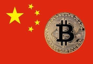 il logo di bitcoin e la bandiera della Cina