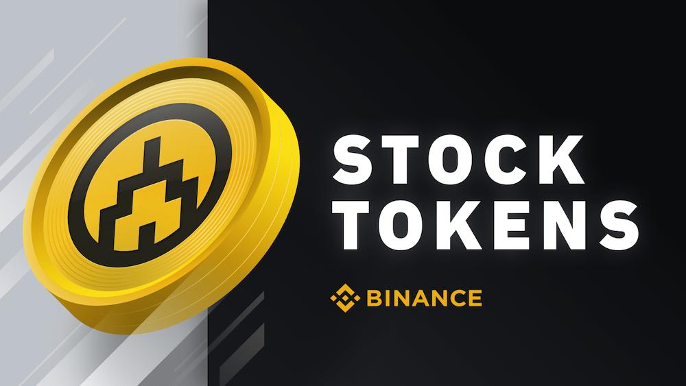 token stock